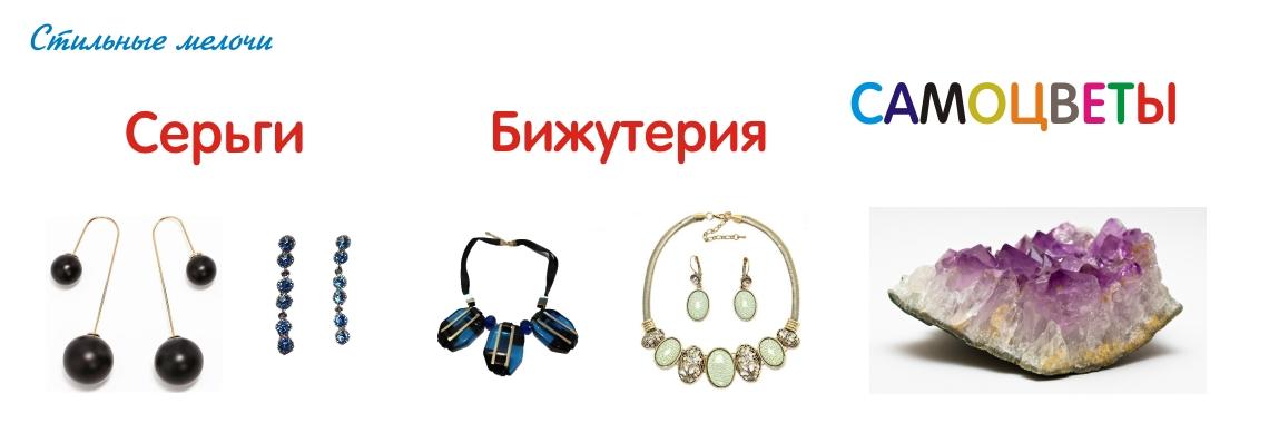 Купить женские украшения
