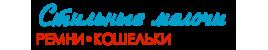 Интернет-магазин ремней и кожгалантереи me-style.ru - купить кожаные ремни и кошельки с доставкой по всей России.