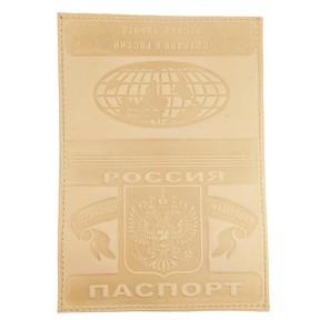 Обложка на паспорт с кожаными полями с рисунком, ручная работа бежевый Натуральная кожа Россия