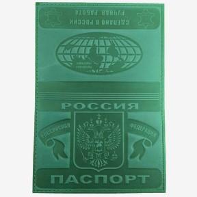 Обложка на паспорт с кожаными полями с рисунком, ручная работа зелёный Натуральная кожа Россия