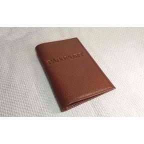 Обложка на паспорт 5 отделений для карт из кожи флотер бордовый Натуральная кожа Barez Россия